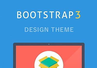フラットデザインの参考にも!Bootstrap3対応のかっこよすぎる無料テーマまとめ | 株式会社LIG