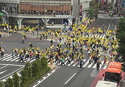 【やじうまPC Watch】渋谷スクランブル交差点の歩行者全員をトレースできる群衆画像解析ソフト - PC Watch