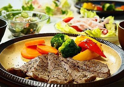 父の日の晩ごはん☆赤飯とステーキ☆ - うちごはんはマーシャもいっしょ♪