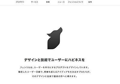 アプリ開発会社22社一覧。私が全力でおすすめしたい企業ランキング|shimano@広告代理店デジタル部門|note