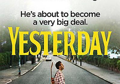 ある日、目が覚めると自分以外の誰もビートルズを覚えていなかった ダニー・ボイル最新作『Yesterday』の本編クリップ映像公開 - amass