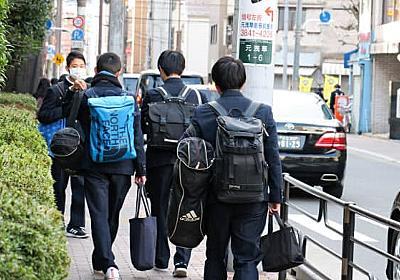 都立学校の休校、GWまで延長へ 新型コロナウイルス  :日本経済新聞