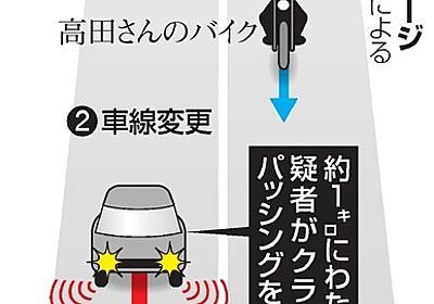 夕食作り待つ母へ届いた悲報 「あおり運転」殺人事件:朝日新聞デジタル