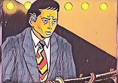 イルミナティカードに写る小泉進次郎と描かれる日本の絶望的未来【人口削減】   menslog