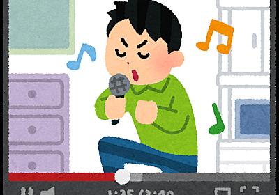 【歌ってみた】向け!ボーカルのミックスの仕方とコツ! - DTM・宅録で始める音楽ライフ。