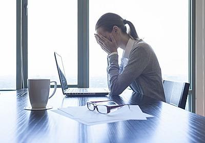 女性を苦しめる「丁寧な暮らし」の呪縛 | プレジデントオンライン