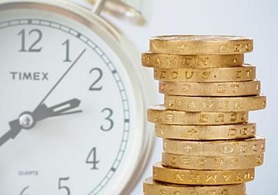 ローン担保証券(CLO)の増加はリーマンショックの再来をもたらすのか - 銀行員のための教科書