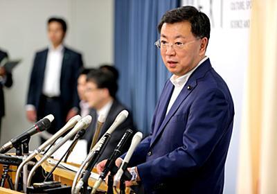 文科相「文書、確認できず」 加計問題、個人PC調べず:朝日新聞デジタル