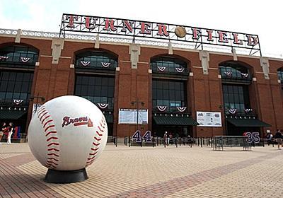 ブレーブスがたった20年で球場移転?スポーツビジネスと地方行政の蜜月。 - MLB - Number Web - ナンバー