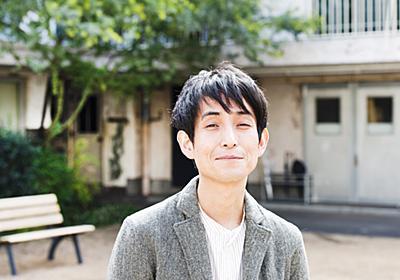 新居に「大家さんがいない家」を選んだ理由とは? 矢部太郎さんの住まいの歴史 - マンションと暮せば by SUUMO