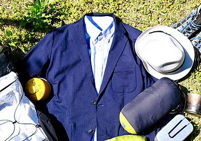 モンベルの「収納ケース付きブリーズジャケット」がビジネスシーンにも旅行にも大活躍してくれそうな予感! | ROOMIE(ルーミー)