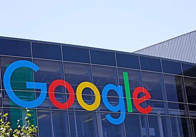 Googleアプリ有料化の動きから透かして見る。Androidは誰のもの?(本田雅一) - Engadget 日本版