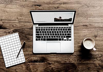 「はてなブログ」から「WordPress」に移行する方法と安全・確実に行いたい場合におすすめのサービスについて!|webproduct-lab