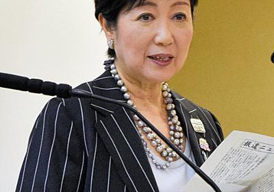 サマータイム検討「デッドラインを外せば…」 小池知事:朝日新聞デジタル