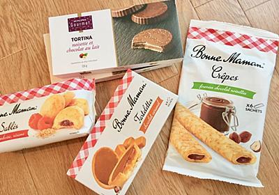 フランス出張のお土産*美味しい食べ物編* - 絵本のある暮らし