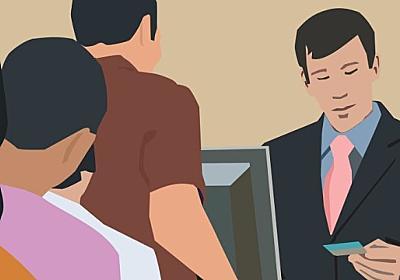 マイナンバーカードで「弱い者いじめ」は絶対にやめてほしい…!(野口 悠紀雄) | 現代ビジネス | 講談社(1/6)