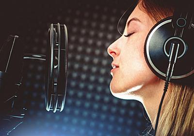 深層学習を用いて歌からボーカルや楽器だけを抽出する技術が開発される - GIGAZINE