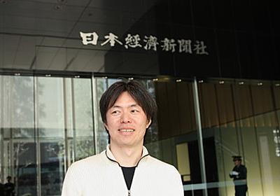 はてな近藤淳也が日本経済新聞社に潜入! 話題の日本経済新聞 電子版について体験してみた - はてなブックマークニュース