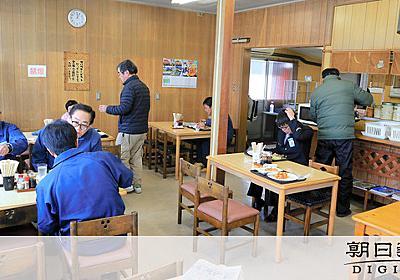 鉄道職員支えた味 惜しまれ閉店へ JR多度津駅の食堂:朝日新聞デジタル