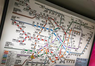 なぜ日本の鉄道運賃は無料にならないのか? | citrus(シトラス)