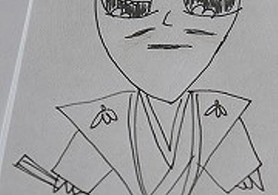 デカ目イラスト勝手に入門 - デイリーポータルZ