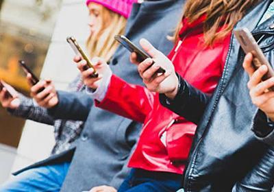 FCC、「WiFi 6E」が使う6GHz帯のライセンス不要化に関する投票を4月23日実施へ - Engadget 日本版