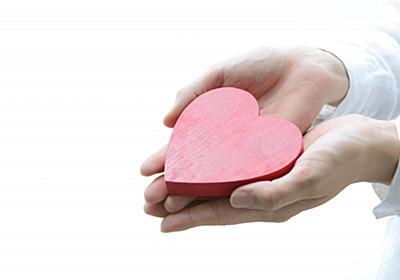 生命保険とは?初歩からわかる4つのタイプの役割と選び方