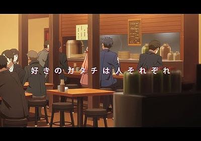 TVアニメ『ヲタクに恋は難しい』CM第2弾