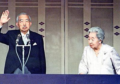 戦争責任「言われつらい」 晩年の昭和天皇が吐露 (写真=共同) :日本経済新聞