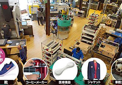 ナイキの靴を1億足作る電子機器製造会社:日経ビジネス電子版