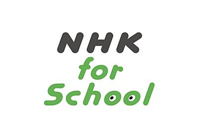 昔話法廷[中学・高校]  NHK for School