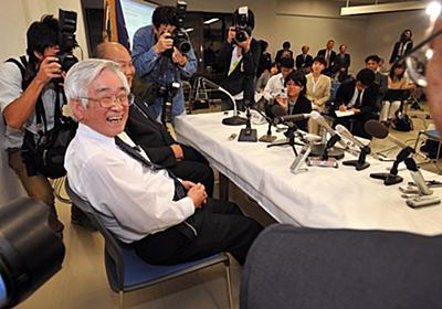 ノーベル賞益川敏英さんが死去、その戦争体験と軍事研究反対の言葉 社会 地域のニュース 京都新聞
