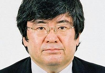 防衛次官に高橋氏  :日本経済新聞