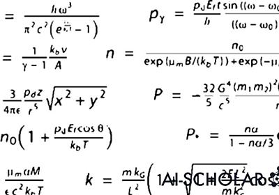 ファインマン物理学方程式を機械学習で発見する:AI Feynman | AI-SCHOLAR | AI:(人工知能)論文・技術情報メディア