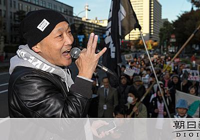 ラッパーのECDさん死去 「さんピンCAMP」:朝日新聞デジタル