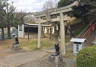 """狛犬ならぬ狛""""足""""がある神社、足王神社へ行ってきた :: デイリーポータルZ"""