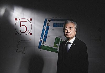 「主張しないOSだったから世界に広がった」TRONの生みの親・坂村健が語る - Yahoo!ニュース