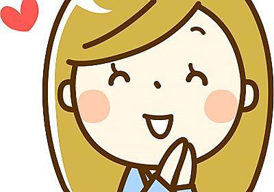 11月21日 GoToキャンペーン ミナミで買い物して20%のポイントをもらおう! - マムのおうちごはん