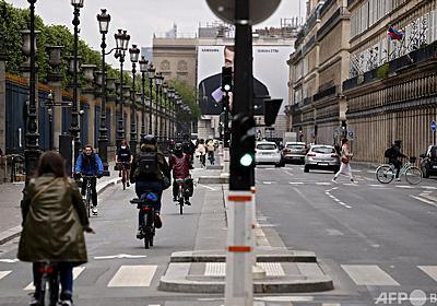 仏パリ、ほぼ全道路で制限速度30キロに 8月末から 写真4枚 国際ニュース:AFPBB News