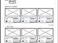 作りたいWebアプリのアイディアを迷走せずに作る方法。まず、エディターを閉じることから始めよう - Make組ブログ