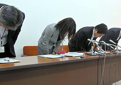組員に生活保護受給者の住所漏らした疑い、市職員を逮捕:朝日新聞デジタル