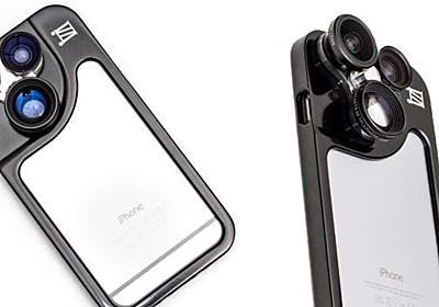 スコープドッグ風iPhoneレンズケースがiPhone 6に対応。むせる | ギズモード・ジャパン