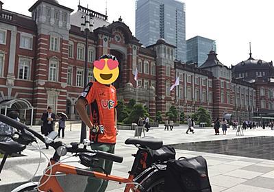 「日本代表勝ったら自転車で東京から山口行ってやるよ 」 →  日本勝利! 1150キロの旅が11日掛けて感動のゴール (1/3) - ねとらぼ