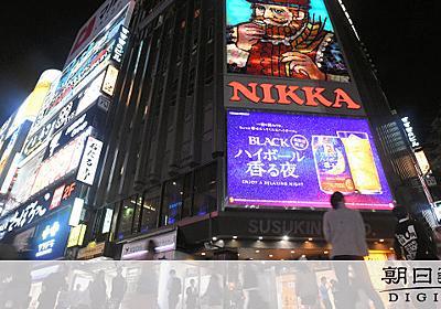 ススキノのニッカ看板、2週間ぶり点灯 節電要請解除で:朝日新聞デジタル