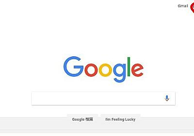 【裏技】Googleで著作権フリーの画像を検索する方法 - なんでとうもろこしやねん