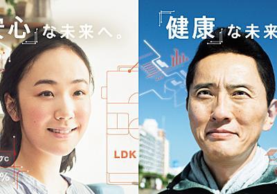 【公式】損保ジャパン日本興亜