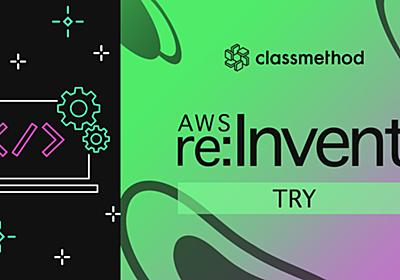 AWS CloudShell のホームディレクトリとずっと一緒にいる方法 | Developers.IO