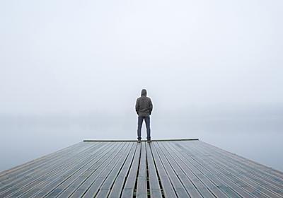 「人に迷惑をかけるな」という呪いと自助社会の絶望感:日経ビジネス電子版