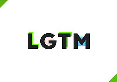 Qiitaの「いいね」が「LGTM」に変わります - Qiita Blog