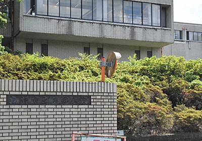 「私大の方を『京芸』『京都芸大』と呼ばないで」 市立芸大働きかけ | 毎日新聞